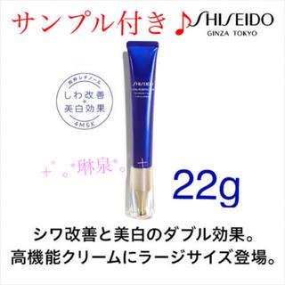 シセイドウ(SHISEIDO (資生堂))の資生堂バイタルパーフェクションリンクルリフトディープレチノホワイト4アイクリーム(アイケア/アイクリーム)