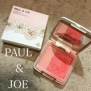 ポールアンドジョー(PAUL & JOE)のPAUL&JOEのチーク(箱付き)(チーク)