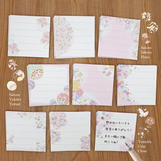 桜や四つ葉、淡いピンクのかわいい♡スクエアひとことメッセージカード 90枚(カード/レター/ラッピング)