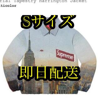 シュプリーム(Supreme)のシュプリーム Aerial Tapestry Harrington Jacket(Gジャン/デニムジャケット)