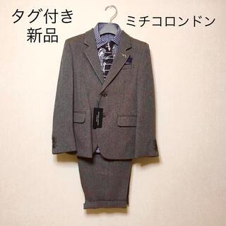 ミチコロンドン(MICHIKO LONDON)の新品 130 ミチコロンドン 男の子 スーツ 入学式 卒業式 セレモニー(ドレス/フォーマル)