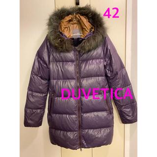 デュベティカ(DUVETICA)のDUVETICA デュベティカ Kappa 42 ハープル×ベージュ(ダウンコート)
