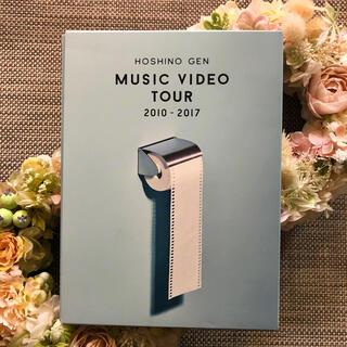ビクター(Victor)の♡お値下げ中♡星野源 MUSIC VIDEO TOUR(ミュージック)