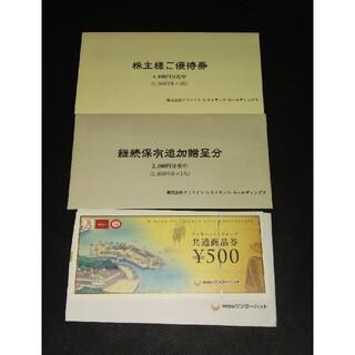 リンガーハット商品券4000円分 クリレス株主優待8000円分 未使用 (レストラン/食事券)