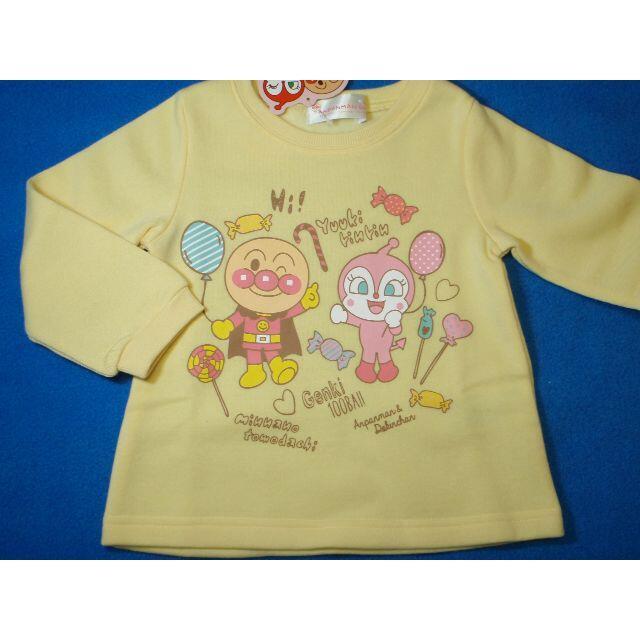 アンパンマン(アンパンマン)のももも様専用 95cm アンパンマン 裏起毛キャンディー長袖トレーナー  キッズ/ベビー/マタニティのキッズ服女の子用(90cm~)(Tシャツ/カットソー)の商品写真