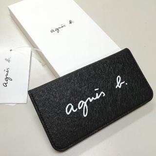 アニエスベー(agnes b.)の【agnesb.】アニエスベー ロゴiPhoneケーススマホ手帳型 レザー 新品(iPhoneケース)
