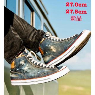 グラム(glamb)の新品/グラム glamb/グランジ系 ブーツスニーカー/27cm 27.5cm(ブーツ)