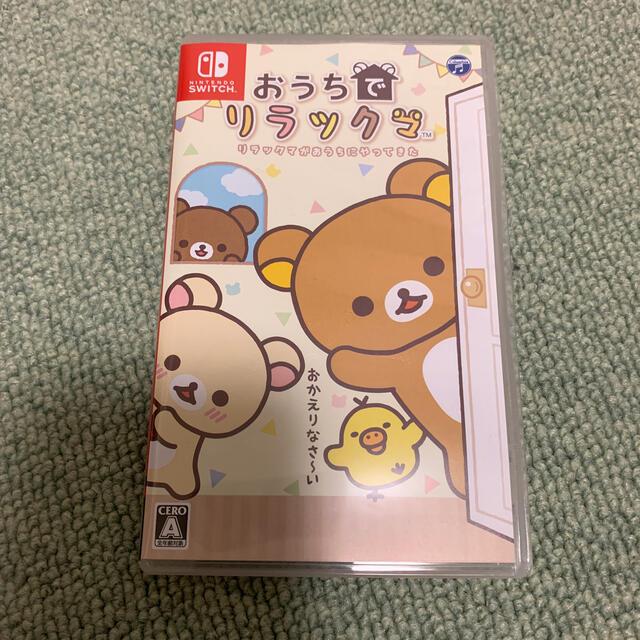 おうちでリラックマ リラックマがおうちにやってきた Switch エンタメ/ホビーのゲームソフト/ゲーム機本体(家庭用ゲームソフト)の商品写真