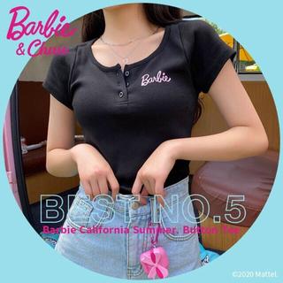 スタイルナンダ(STYLENANDA)のBarbie California Summer. Button Tee(Tシャツ(半袖/袖なし))