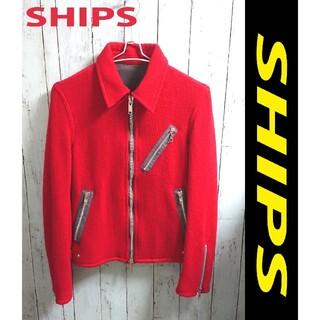 シップス(SHIPS)のSHIPS シップス 赤 シングルライダース ジャケット ブルゾン アウター(ブルゾン)