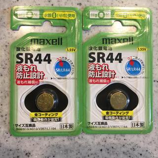 マクセル(maxell)のSR44 ボタン電池 2個(その他)