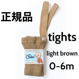 Caramel baby&child  - ラスト1点※ silly silas light brown ライトブラウン