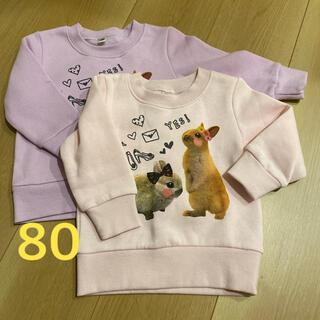ニシマツヤ(西松屋)のウサギ トレーナー 80 女の子 (トレーナー)