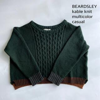 ビアズリー(BEARDSLEY)のBEARDSLEY ビアズリー マルチカラー ケーブルニットプルオーバー(ニット/セーター)