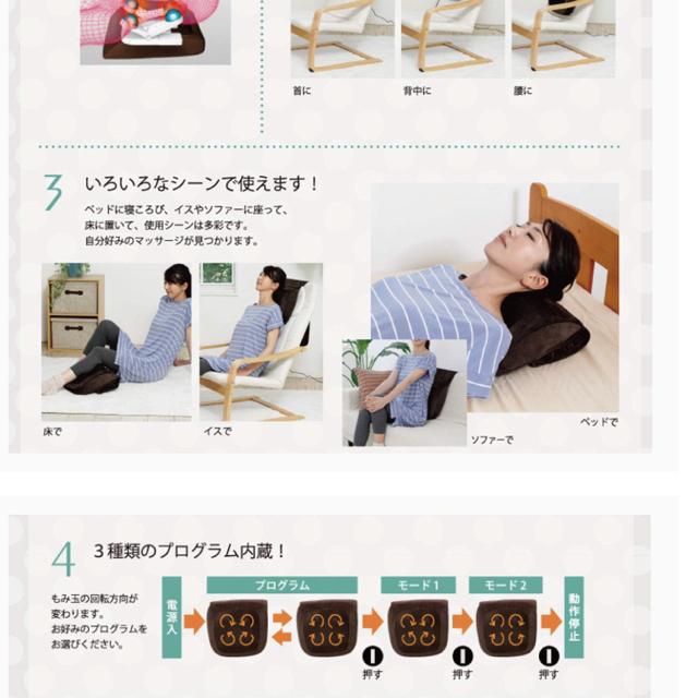 寝ころびマッサージャー イエロー マッサージ機 スマホ/家電/カメラの美容/健康(マッサージ機)の商品写真