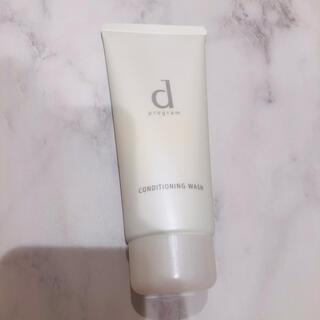ディープログラム(d program)のdプログラム コンディショニングウォッシュ(敏感肌用洗顔料)(洗顔料)