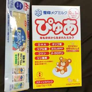 ユキジルシメグミルク(雪印メグミルク)のぴゅあ ミルク13g×10(その他)