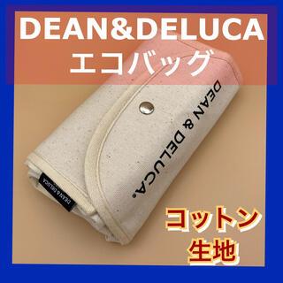 ディーンアンドデルーカ(DEAN & DELUCA)のDEAN&DELUCA 折り畳み ショッピング(エコ)バッグ(エコバッグ)