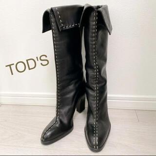 トッズ(TOD'S)の新品未使用!TOD'S トッズ 22.5 ブラック ロングブーツ(ブーツ)