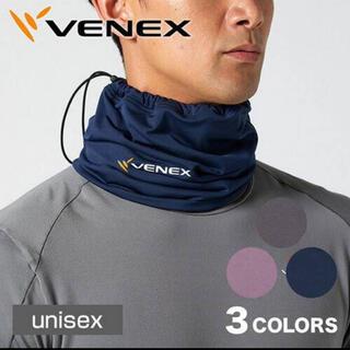 ワコール(Wacoal)の【新品】venex リカバリーウェア 2wayネックウォーマー ライトパープル(トレーニング用品)