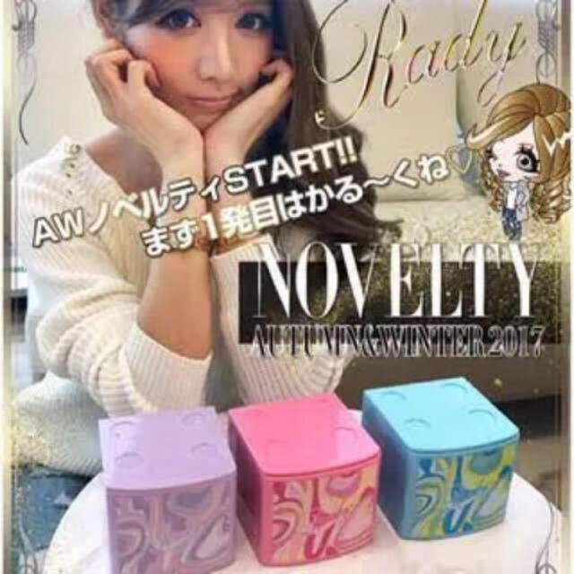 Rady(レディー)のRady ノベルティ  ミニ3段BOX エンタメ/ホビーのコレクション(ノベルティグッズ)の商品写真