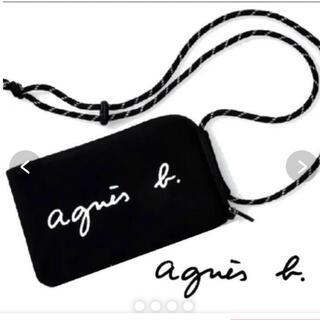 アニエスベー(agnes b.)のagnes.b★SPECIAL BOOK 付録(ポーチ)