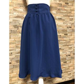 ムルーア(MURUA)のMURUA★フレアスカート ◆ムルーア(ひざ丈スカート)