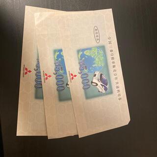 ミツビシ(三菱)の三菱自動車 共通利用券(その他)