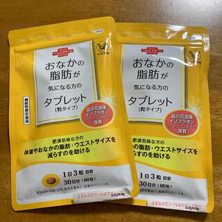 タイショウセイヤク(大正製薬)のおなかの脂肪が気になる方のタブレット30日分× 2袋(ダイエット食品)
