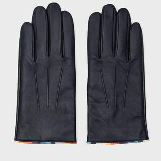 ポールスミス(Paul Smith)の【新品・未使用】ポールスミス 20AW アーティストストライプ レザーグローブ(手袋)