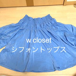 ダブルクローゼット(w closet)のW closet❁⃘シャーリングオフショルトップス(シャツ/ブラウス(半袖/袖なし))