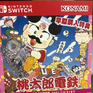 ハドソン(HUDSON)の桃太郎電鉄  Switch 早期購入特典 ダウンロード(家庭用ゲームソフト)