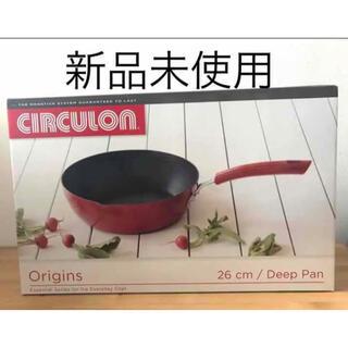 マイヤー(MEYER)の新品 MEYER CIRCULON Origins マイヤー フライパン 26㎝(鍋/フライパン)
