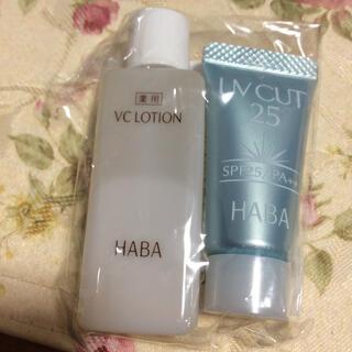 ハーバー(HABA)のハーバー 携帯セット(化粧水/ローション)