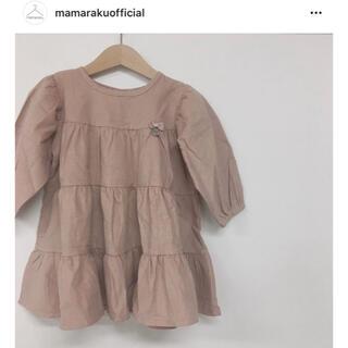 futafuta - 新品未使用 mamaraku ままらく リボン付きワンピース 95 ピンク