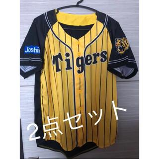 ハンシンタイガース(阪神タイガース)の阪神タイガース ユニフォーム(応援グッズ)