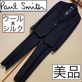 ポールスミス(Paul Smith)の美品♡ポールスミスブラック♡レディースパンツスーツ フォーマル ビジネス グレー(スーツ)