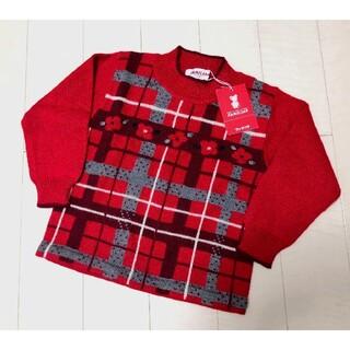familiar - familiar ニット セーター お花刺繍 100㎝  【新品未使用】希少