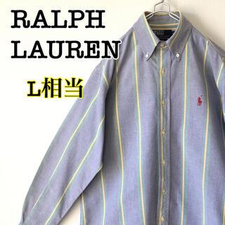 Ralph Lauren - ラルフローレン ストライプシャツ BDシャツ 薄紫 パステルカラー Lサイズ相当