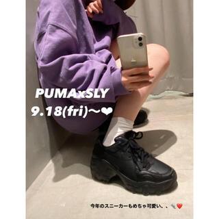 スライ(SLY)のPUMA x SLY PULSAR WEDGE♡コラボスニーカー♡厚底ウェッジ(スニーカー)
