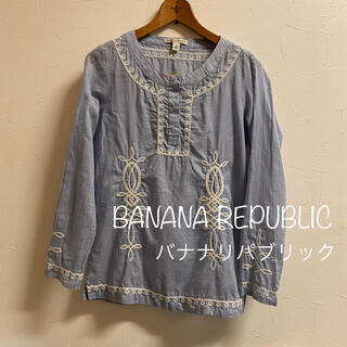 バナナリパブリック(Banana Republic)のバナナリパブリック*XS*シャツ ブラウス 刺繍 綿 コットン  (シャツ/ブラウス(長袖/七分))