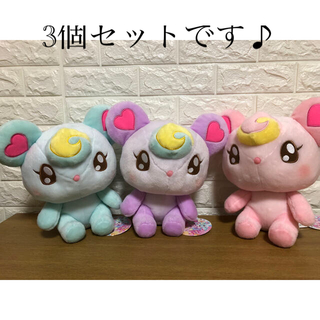 ブルーム(BLOOM)のブルーム ロリポップガールぬいぐるみ 3個セット♡(キャラクターグッズ)