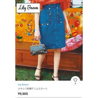 Lily Brown - Lily Brown ★ メキシコ刺繍 デニム スカート