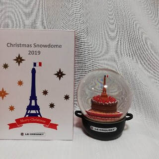 ルクルーゼ(LE CREUSET)のル・クルーゼ クリスマス スノードーム(置物)