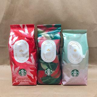 Starbucks Coffee - 【定価4,926円】クリスマス新作 スターバックス ホリデー2020 3袋セット