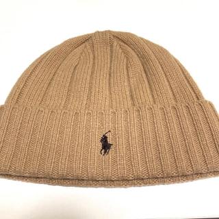 ポロラルフローレン(POLO RALPH LAUREN)のポロラルフローレン ニット帽 レア 刺繍(ニット帽/ビーニー)