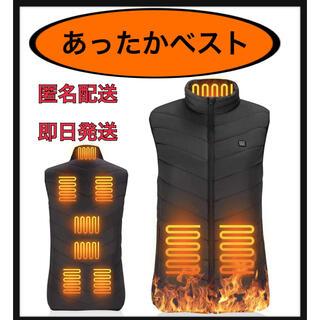 電熱 ベスト ヒートジャケット 加熱ベスト  USB 着るこたつ ワークマン(ウエア)
