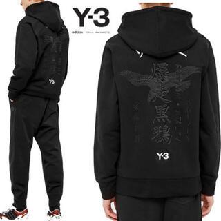 ワイスリー(Y-3)のY-3 パーカー 刺繍(パーカー)
