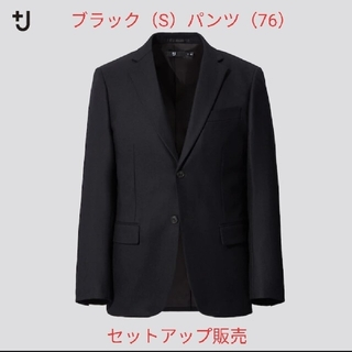 ユニクロ(UNIQLO)の+j ウールテーラードジャケットS(黒)+ ウールスリムフィットパンツ(76)(セットアップ)