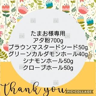 たまお様専用(米/穀物)